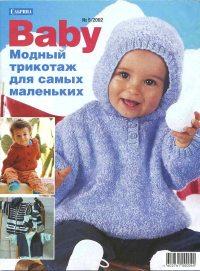 ������� Baby 2002_05