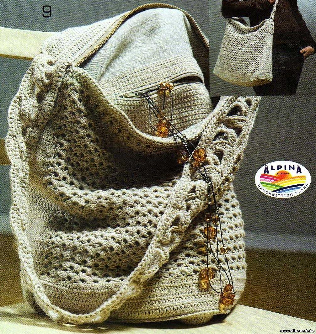 Вязание крючком, сумка, рюкзак рюкзаки с надписью 23 american
